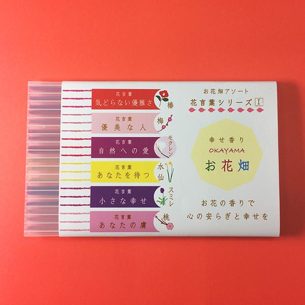 三香堂 線香 お花畑 アソートⅠ 椿 / 梅の花 / モクレン / 水仙 / スミレ / 桃