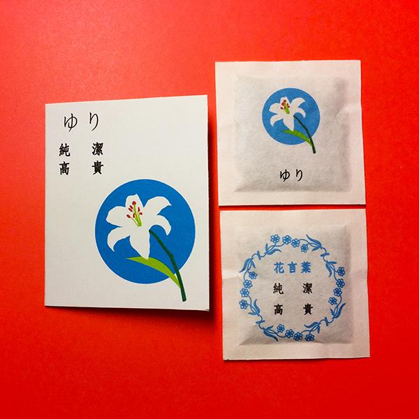 三香堂 かおり和紙 ゆり