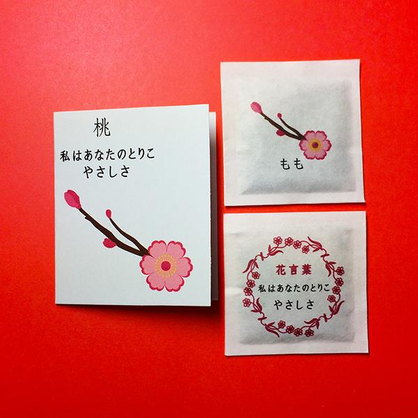 三香堂 かおり和紙 桃