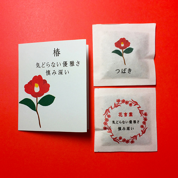 三香堂 かおり和紙 椿